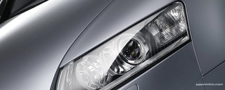 06a6 lighting header 110x60