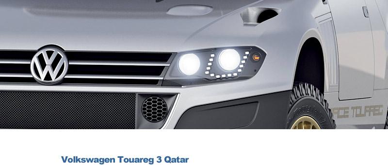 06treg qatar header 110x60