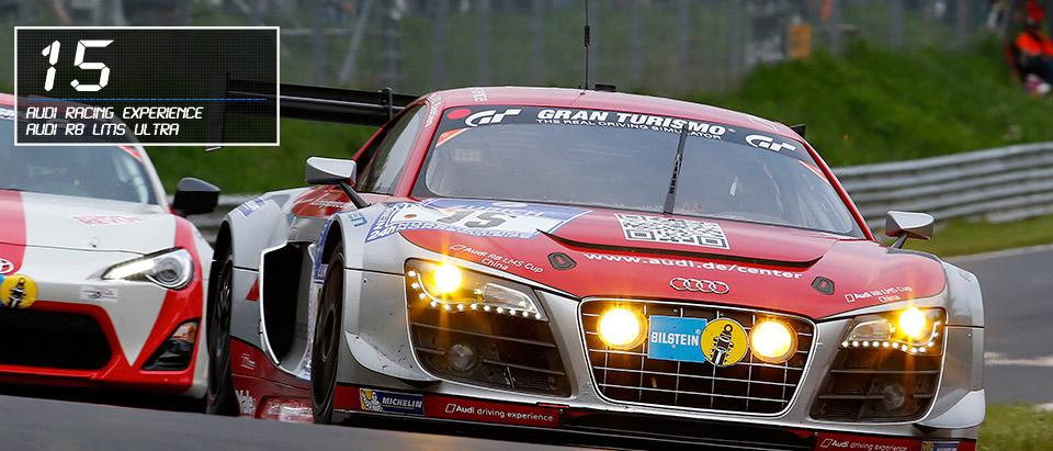 #15 Audi R8 lMS ultra