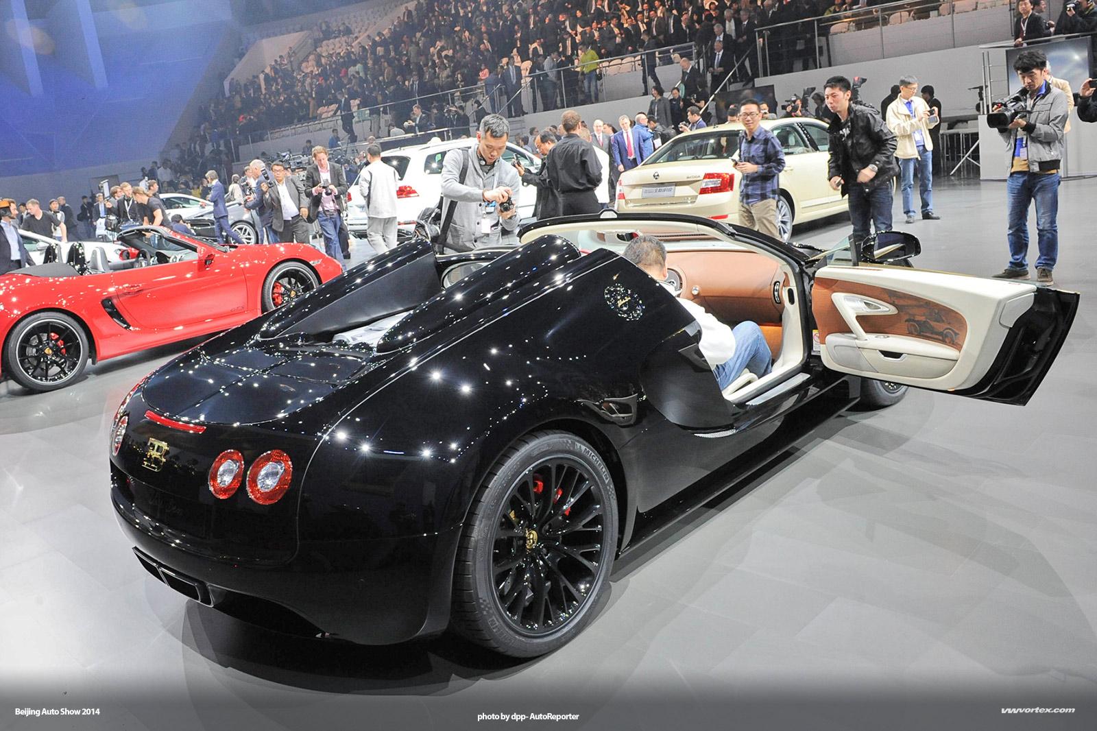 beijing-auto-show-2014-bugatti-363