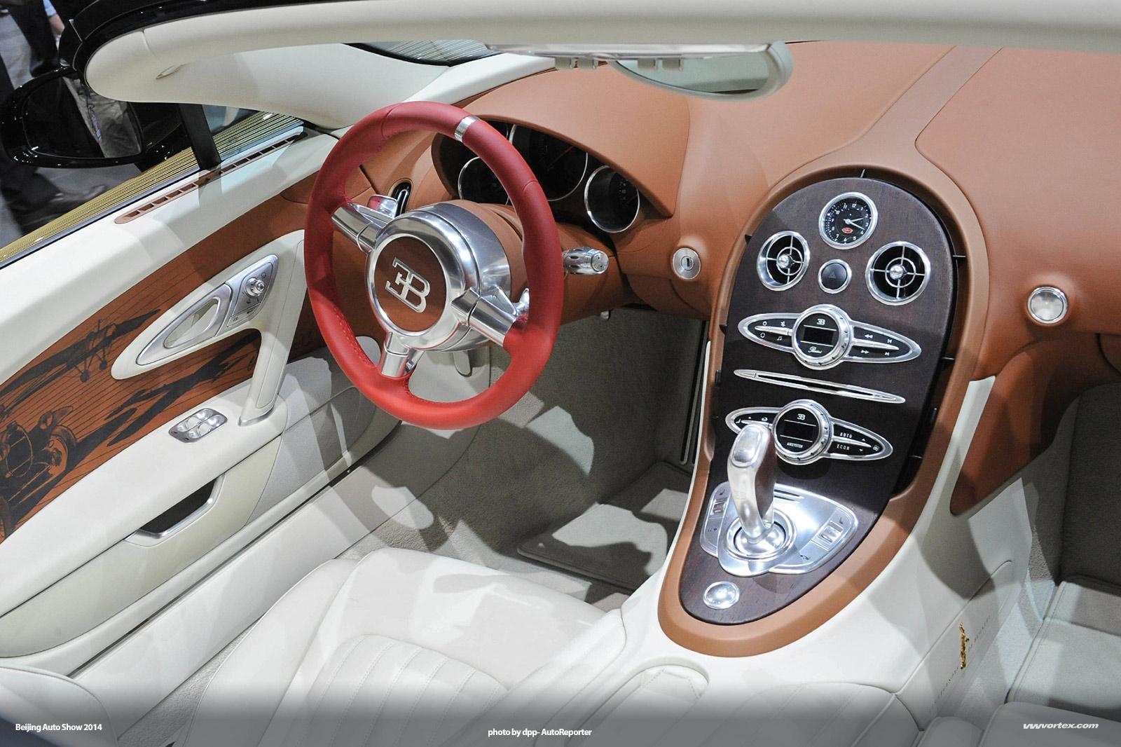 beijing-auto-show-2014-bugatti-364