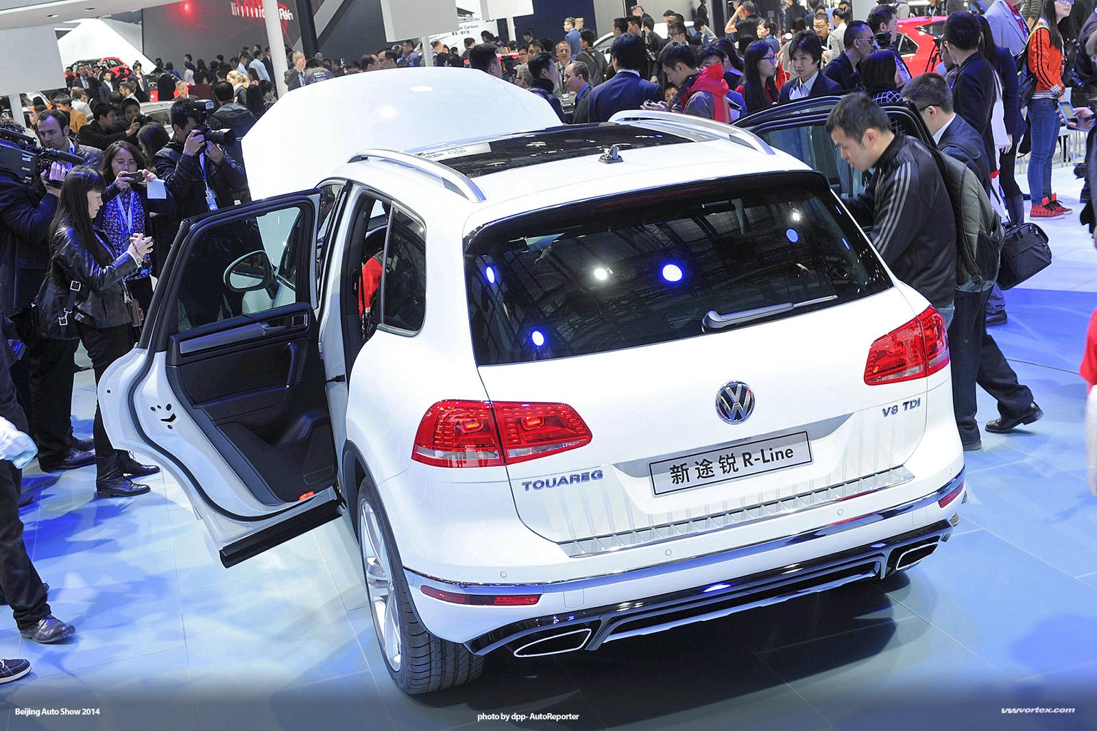 beijing-auto-show-vw-370