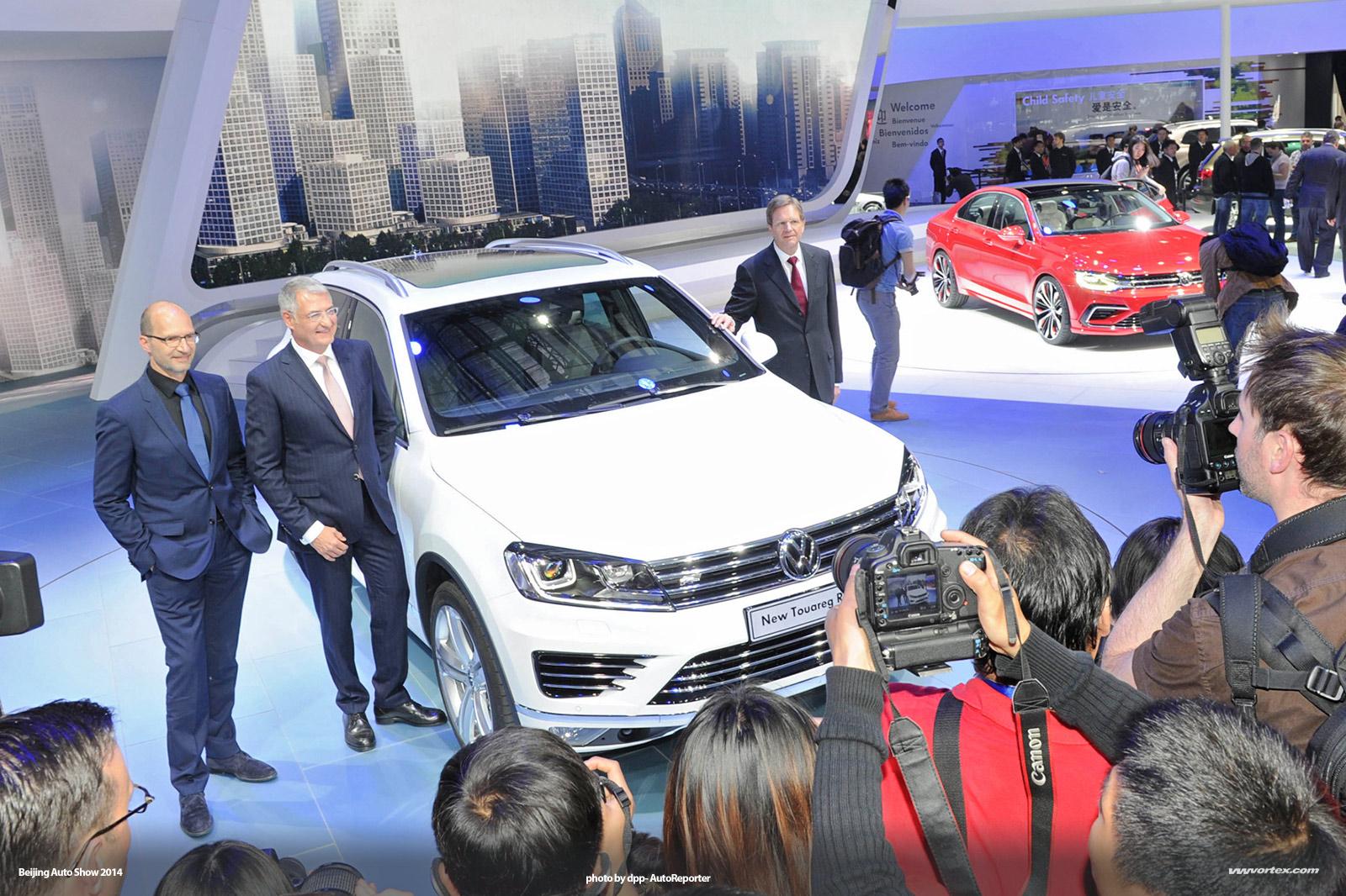 beijing-auto-show-vw-374
