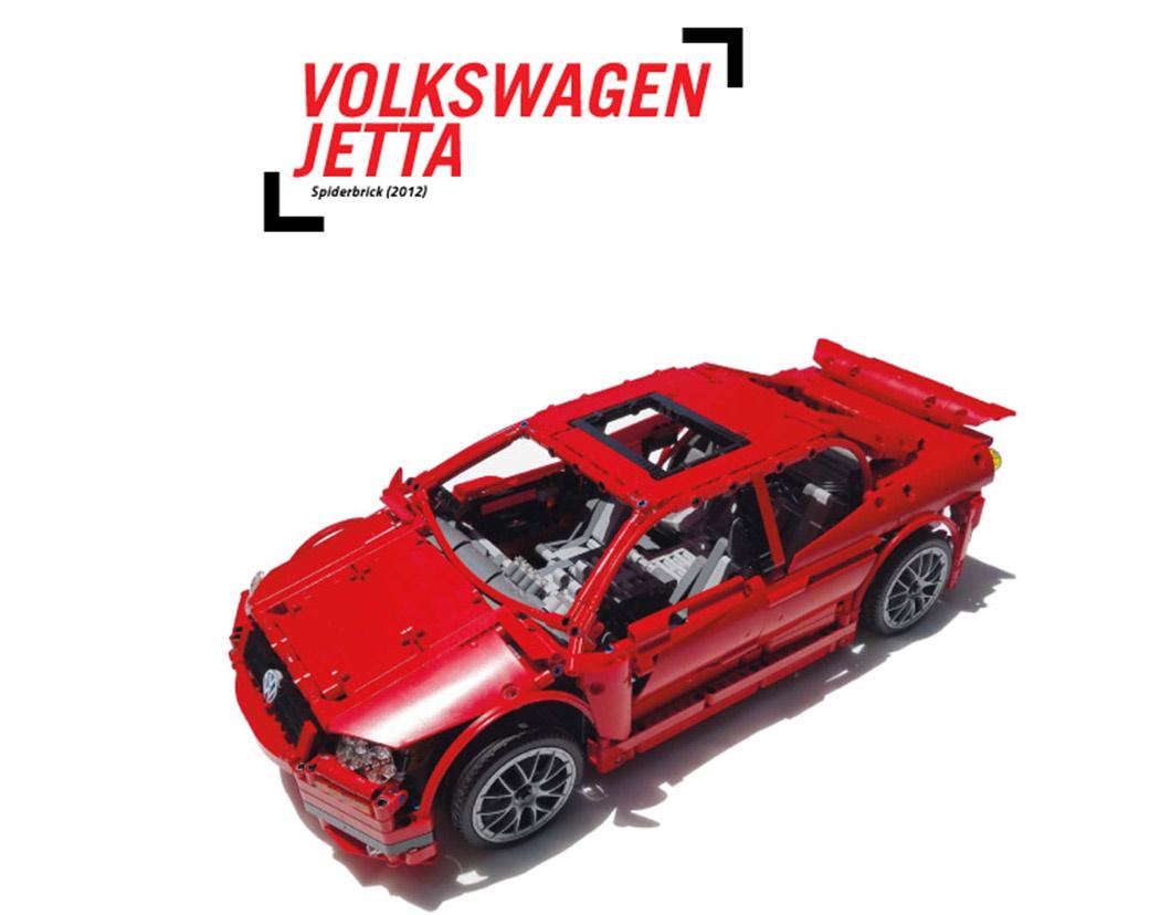 vwvortex-gift-guide-lego-book-jetta